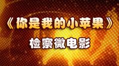 201603102100539140.jpg
