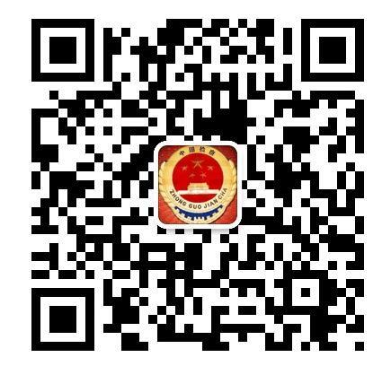 QQ截图20170120163900.jpg